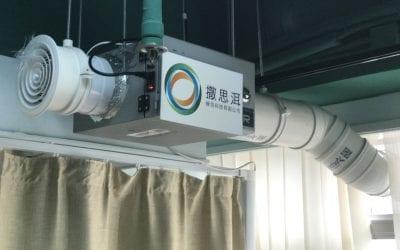 新風系統 (fresh air system)